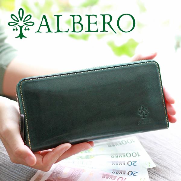 【選べるかわいいノベルティ付】 ALBERO アルベロ 長財布OLD MADRAS(オールドマドラス) 小銭入れ付き長財布(ラウンドファスナー式) 6523レディース 財布 長財布 日本製 ギフト かわいい おしゃれ プレゼント