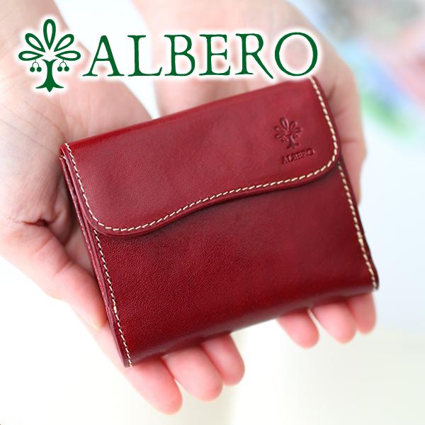 【選べるかわいいノベルティ付】 ALBERO アルベロ 財布OLD MADRAS(オールドマドラス) 小銭入れ付き二つ折り財布 6524レディース 財布 二つ折り 日本製 ギフト かわいい おしゃれ プレゼント