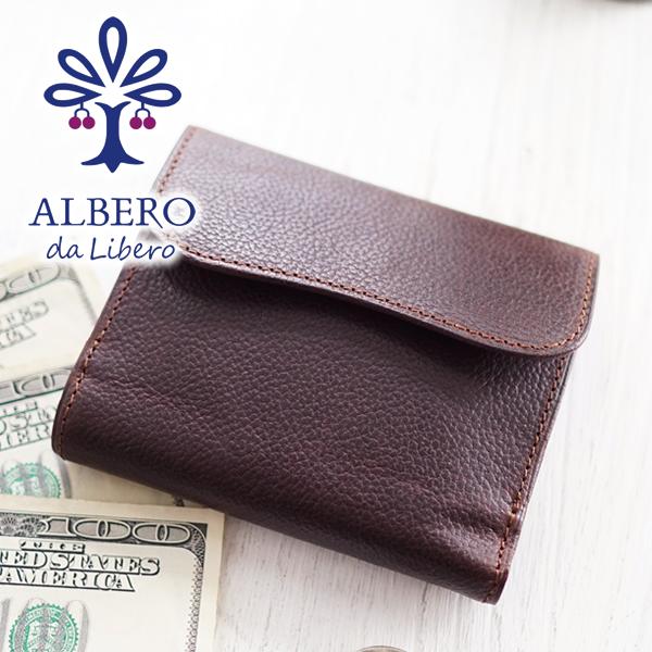 【選べる実用的ノベルティ付】 ALBERO da Libero アルベロ ダ リーベロ 財布GRANELLINO(グラネリーノ) 小銭入れ付き二つ折り財布 7101メンズ 財布 二つ折り 日本製 ギフト プレゼント