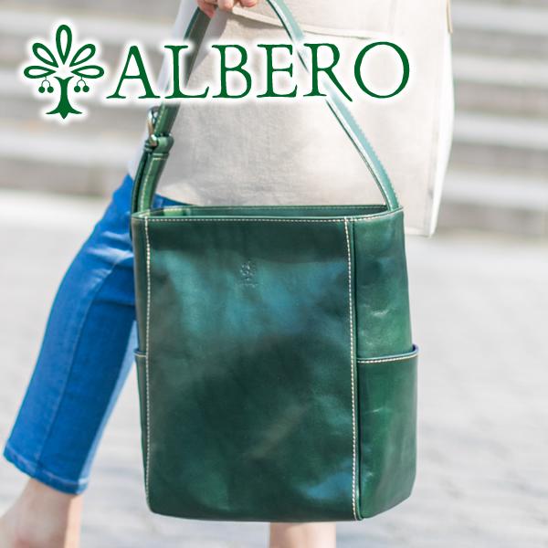 【選べるかわいいノベルティ付】 ALBERO アルベロ バッグOLD MADRAS(オールドマドラス) ワンショルダーバッグ 724レディース バッグ ショルダーバッグ セミショルダーバッグ 日本製 ギフト かわいい おしゃれ プレゼント