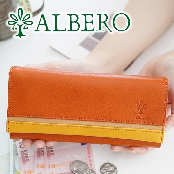 【選べるかわいいノベルティ付】 ALBERO アルベロ 長財布PALLONE(パローネ) 小銭入れ付き長財布 7431レディース 財布 長財布 日本製 ギフト かわいい おしゃれ プレゼント