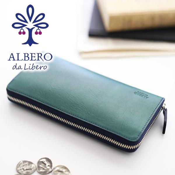 【実用的Wプレゼント付】 ALBERO da Libero アルベロ ダ リーベロ 長財布MINERALE(ミネラーレ) 小銭入れ付き長財布(ラウンドファスナー式) 7500メンズ 日本製 ギフト プレゼント ブランド