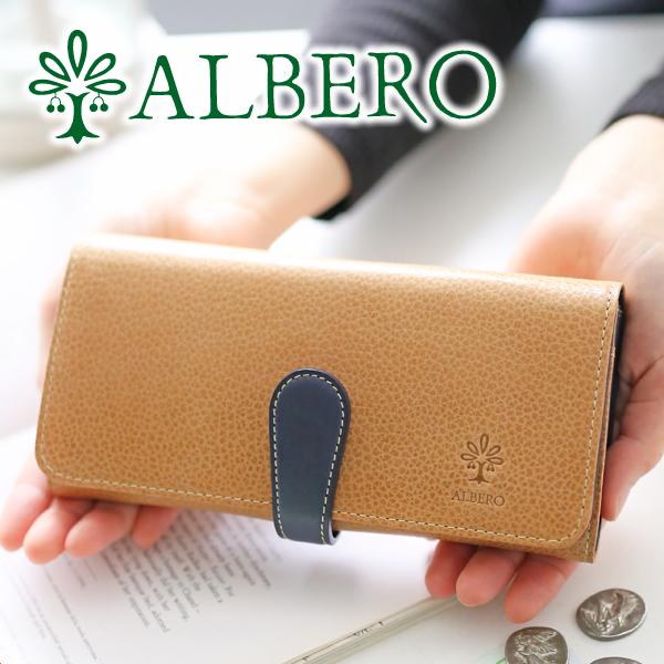 【選べるかわいいノベルティ付】 ALBERO アルベロ 長財布IN Blu(イン ブル) 小銭入れ付き長財布 8500レディース 財布 長財布 ギャルソンタイプ 日本製 ギフト かわいい おしゃれ プレゼント