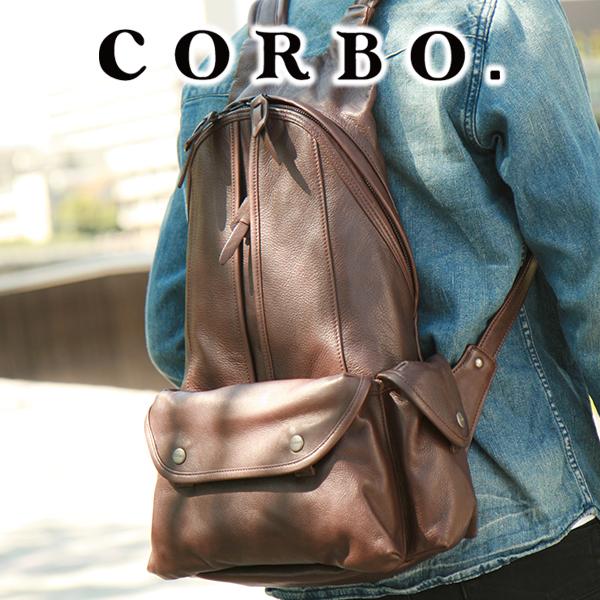 【実用的Wプレゼント付】 CORBO. コルボ-Moon less night- ムーンレスナイト シリーズリュックサック 8JA-9541メンズ バッグ 大容量 大人 日本製 ギフト プレゼント ブランド