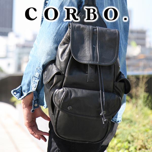【実用的Wプレゼント付】 CORBO. コルボ-Moon less night- ムーンレスナイト シリーズワンショルダー 8JA-9551メンズ バッグ ショルダーバッグ 日本製 ギフト プレゼント
