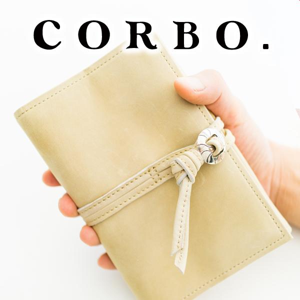 【実用的Wプレゼント付】 CORBO. コルボ-CLAY Works Horse- クレイワークスホースブックカバー(文庫本サイズ) 8JF-9351メンズ 本革 メンズ ブックカバー ネイビー 日本製 ギフト プレゼント