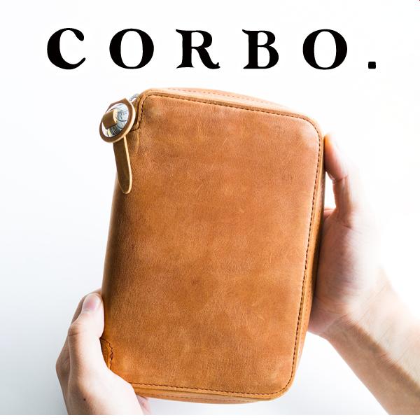 【選べる実用的ノベルティ付】 CORBO. コルボ-CLAY Works Horse- クレイワークスホース文庫本・新書・手帳兼用 ブックカバー 8JF-9353メンズ ブックカバー 本革 メンズ 日本製 ギフト