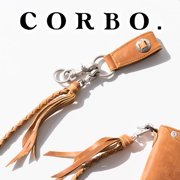【実用的Wプレゼント付】 CORBO. コルボ-CLAY Works Horse- クレイワークスホースシリーズウォレットコード 8JF-9357メンズ ウォレットチェーン メンズ 日本製 ギフト プレゼント