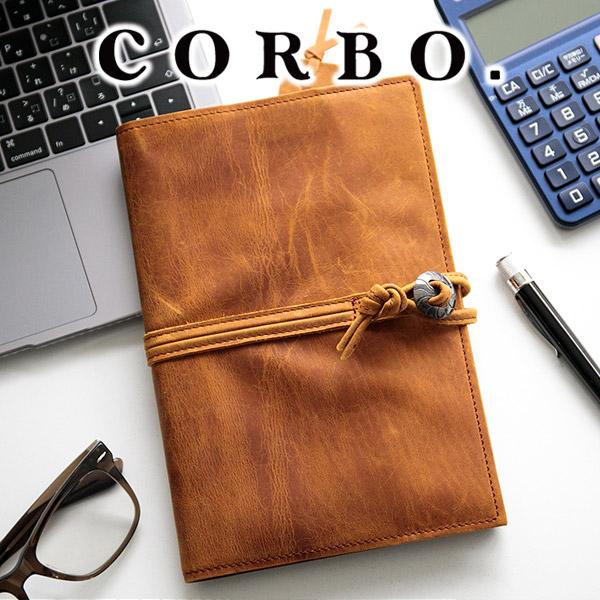【実用的Wプレゼント付】 CORBO. コルボ ブックカバー-CLAY Works Horse- クレイワークスホースA5判サイズ ブックカバー 8JF-9987メンズ ブックカバー 手帳カバー A5 ノートカバー 日本製 ギフト