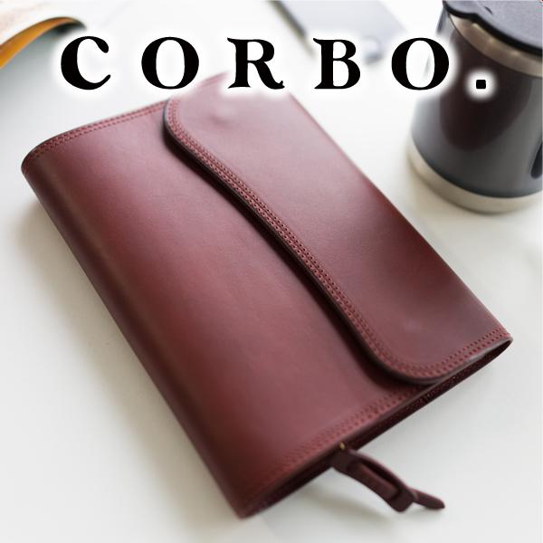 【実用的Wプレゼント付】 CORBO. コルボ ブックカバー-SLATE Book Cover- スレート シリーズ四六版サイズ ブックカバー 8LC-0407メンズ ブックカバー 手帳カバー 四六版サイズ 日本製 ギフト 新生活 就職祝い