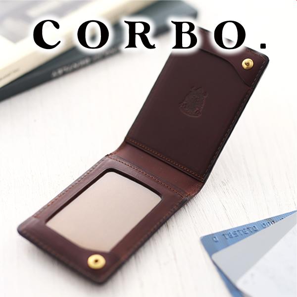【実用的Wプレゼント付】 CORBO. コルボ-SLATE- スレート シリーズICカードケース ICパスケース 8LC-9951本革 メンズ カードケース パスケース 日本製 ギフト プレゼント ブランド