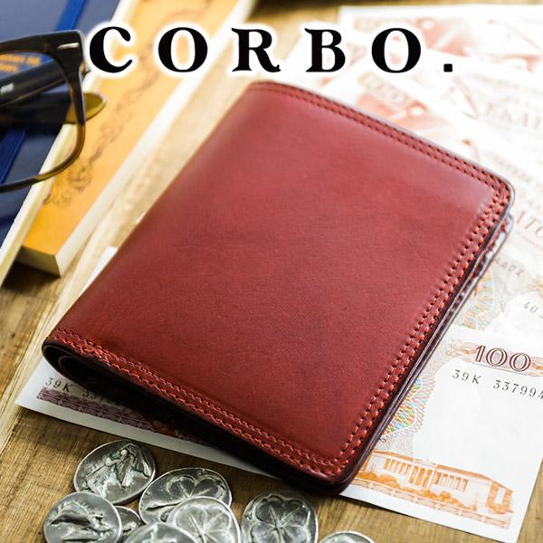 2つ折り薄型財布 8LC-0401本革 シリーズ純札(縦型) ブランド 薄い 財布 CORBO. スレート 【実用的Wプレゼント付】 グリーン コルボ-SLATE- 日本製 ギフト プレゼント
