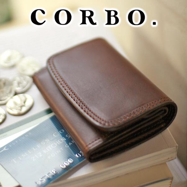 【実用的Wプレゼント付】 CORBO. コルボ-SLATE- スレート シリーズWカブセ カードコインケース 8LC-9956本革 メンズ コインケース 小銭入れ 日本製 ギフト プレゼント ブランド