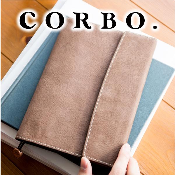 コルボ CORBO 正規品保証 選べるプレゼント贈呈 メンズ ブックカバー 手帳カバー ノートカバー 実用的Wプレゼント付 10%OFF CORBO. プレゼント A5 ギフト 8LO-1108メンズ お中元 ノートカバー-Curious- キュリオス 就職祝い シリーズA5判 新生活 日本製