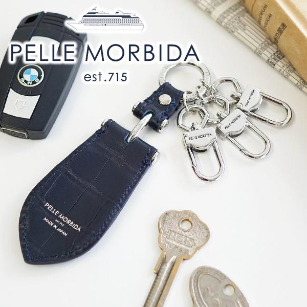 【選べる実用的ノベルティ付】 PELLE MORBIDA ペッレモルビダ キーホルダーBarca バルカ シュリンクレザー クロコ型押しシューホーンキーチャーム PMO-BAAC001ELメンズ ペッレ モルビダ ペレモルビダ 日本製 ギフト