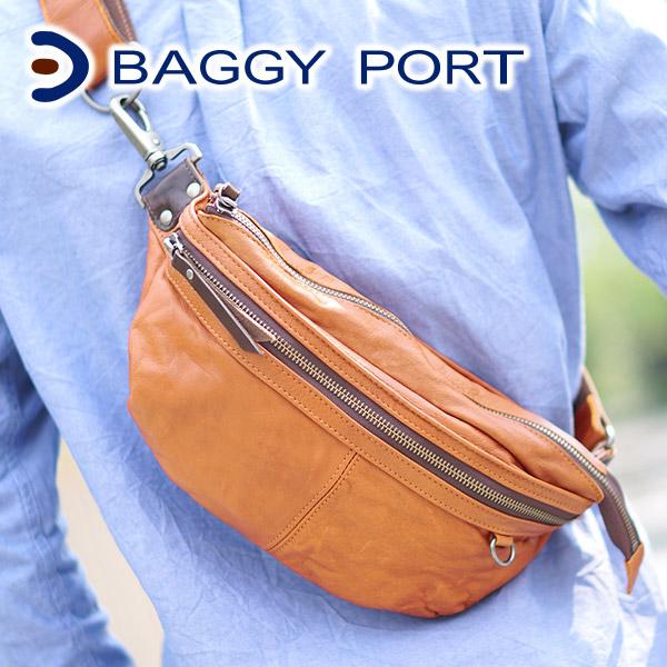 【実用的Wプレゼント付】 BAGGY PORT バギーポート ショルダーバッグ MTH-2603メンズ バッグ ショルダーバッグ 日本製 ギフト プレゼント ブランド