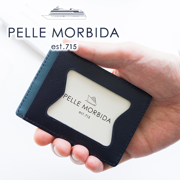 【実用的Wプレゼント付】 PELLE MORBIDA ペッレモルビダ パスケースBarca バルカ エンボスレザーパスケース PMO-BA107メンズ パスケース 定期入れ モルビダ ペレモルビダ 日本製 ギフト プレゼント ブランド