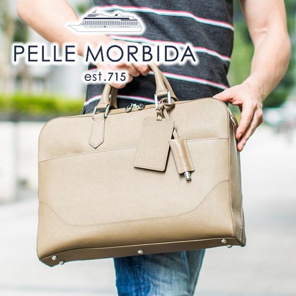 【選べる実用的ノベルティ付】 PELLE MORBIDA ペッレモルビダ バッグCapitano キャピターノ エンボスレザーB4ブリーフケース 1室タイプ (ショルダーベルト付属) PMO-CA007メンズ ビジネスバッグ モルビダ ペレモルビダ 日本製