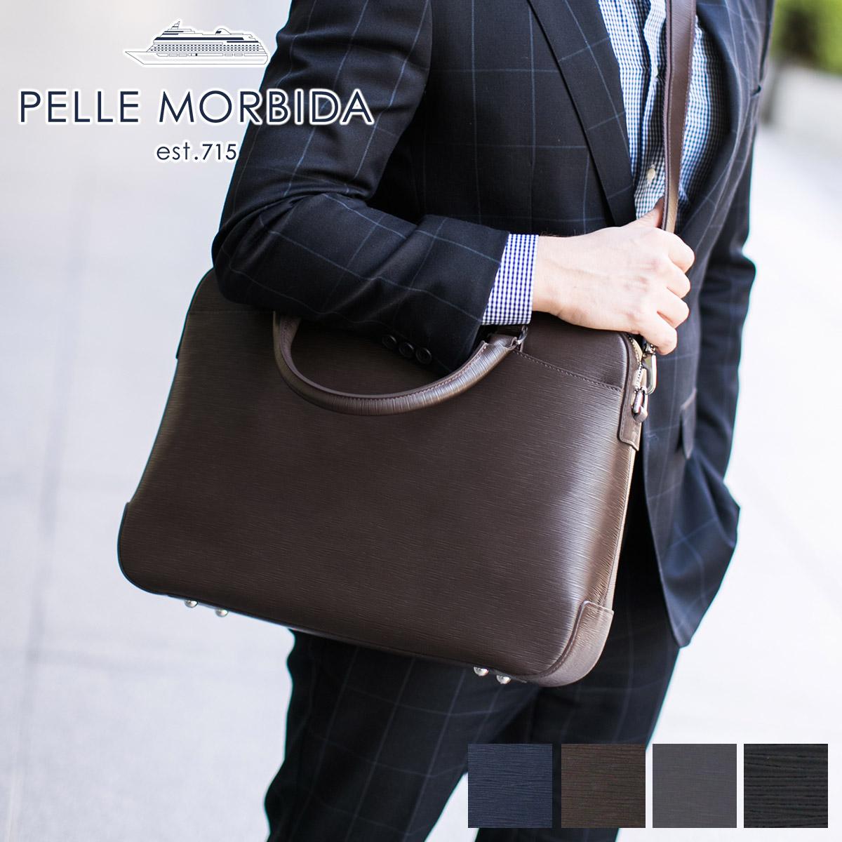 【選べる実用的ノベルティ付】 PELLE MORBIDA ペッレモルビダ バッグCapitano キャピターノ エンボスレザーB4ブリーフケース 1室タイプ(ショルダーベルト付属) PMO-CA201メンズ ペッレ モルビダ ペレモルビダ 日本製