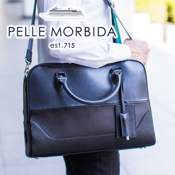 【選べる実用的ノベルティ付】 PELLE MORBIDA ペッレモルビダ バッグMaiden Voyage メイデン ボヤージュ シュリンクレザー×スムースレザーB4ブリーフケース 1室タイプ(ショルダーベルト付属) PMO-MB044BIメンズ モルビダ 日本製