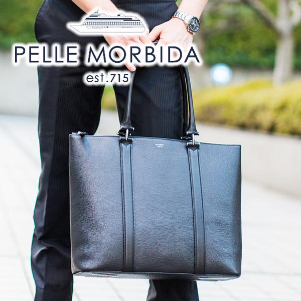 【実用的Wプレゼント付】 PELLE MORBIDA ペッレモルビダ バッグMare マーレ 型押しレザーBELLO ベッロ トートバッグ PMO-MR006メンズ バッグ トートバッグ ビジネス モルビダ ペレモルビダ 日本製 ギフト プレゼント ブランド