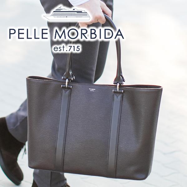 【実用的Wプレゼント付】 PELLE MORBIDA ペッレモルビダ バッグMare マーレ 型押しレザートートバッグ PMO-MR009メンズ ビジネス モルビダ ペレモルビダ 日本製 ギフト プレゼント ブランド