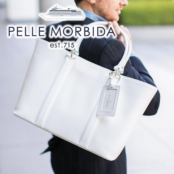 【選べる実用的ノベルティ付】 【LEON×PELLE MORBIDA】PELLE MORBIDA ペッレモルビダ バッグMare マーレ 型押しレザートートバッグ PMO-MR009Lメンズ モルビダ ペレモルビダ 日本製