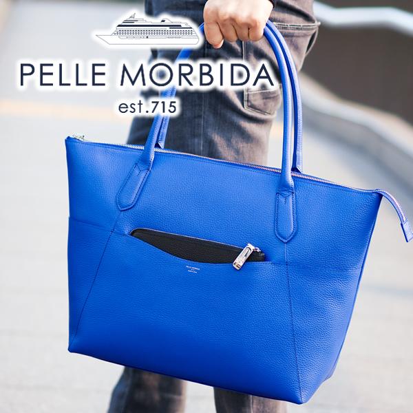 PELLE MORBIDA ST006 ペッレモルビダ トートバッグ メンズ ブルー
