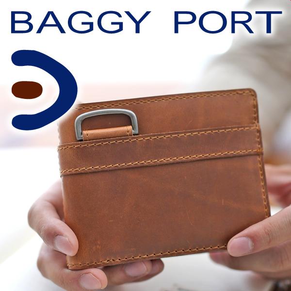 【選べる実用的ノベルティ付】 BAGGY PORT バギーポート 財布クロムエクセル 小銭入れ付き二つ折り財布 ZYS-033メンズ 財布 二つ折り ギフト プレゼント