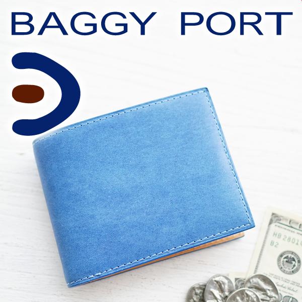 【選べる実用的ノベルティ付】 BAGGY PORT バギーポート 財布藍染めレザー 小銭入れ付き二つ折り財布 ZYS-098メンズ 財布 二つ折り ギフト プレゼント