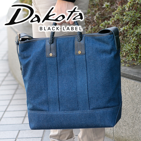 【実用的Wプレゼント付】 Dakota BLACK LABEL ダコタ ブラックレーベル バッグトリコ 2WAYショルダーバッグ(大) 1620361メンズ ショルダーバッグ ギフト ブランド