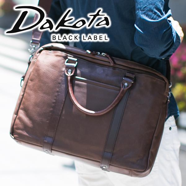 【選べる実用的ノベルティ付】 [ 2018年 春夏新作 ] Dakota BLACK LABEL ダコタ ブラックレーベル バッグランスII ボストンバッグ 1620726メンズ バッグ ボストンバッグ 日本製 ギフト プレゼント
