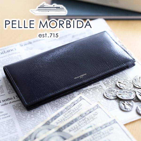 91dbf97408ea 【選べる実用的ノベルティ付】 [ 2018年 新作 ] PELLE MORBIDA ペッレモルビダ 長