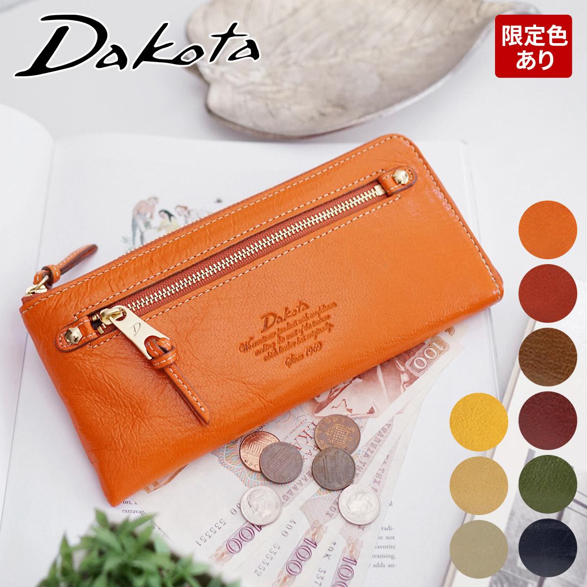 a4e510afae71 プレゼントに!20代女子が喜ぶブランドのお財布ランキング【1ページ】|Gランキング