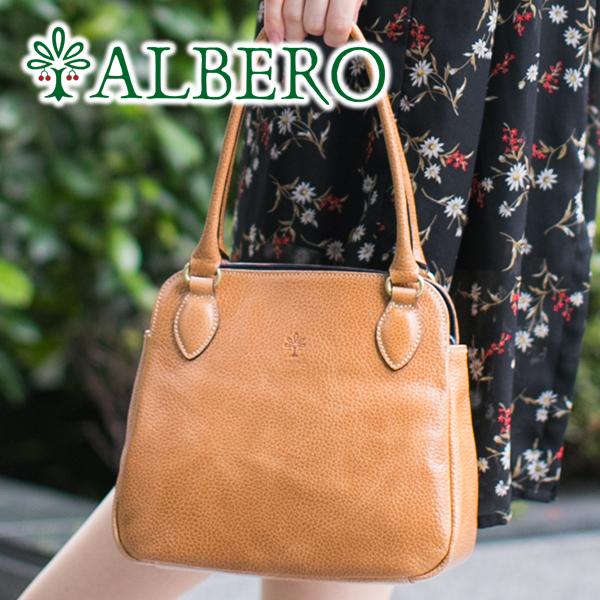 【選べるかわいいノベルティ付】 [ 2018年 新作 ] ALBERO アルベロ バッグIN Blu(イン ブル) トートバッグ 9501レディース バッグ トートバッグ カジュアルトート 日本製 ギフト プレゼント