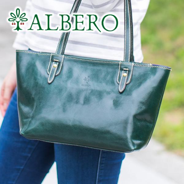 【選べるかわいいノベルティ付】 ALBERO アルベロ バッグOLD MADRAS(オールドマドラス) 手さげバッグ 728レディース バッグ ハンドバッグ 日本製 ギフト かわいい おしゃれ プレゼント