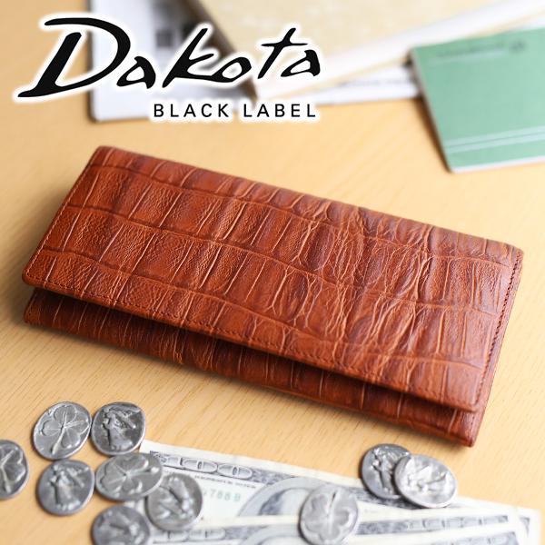 【実用的Wプレゼント付】 Dakota BLACK LABEL ダコタ ブラックレーベル 長財布ウェイブ 小銭入れ付き長財布 0627202メンズ 財布 ギフト プレゼント ブランド