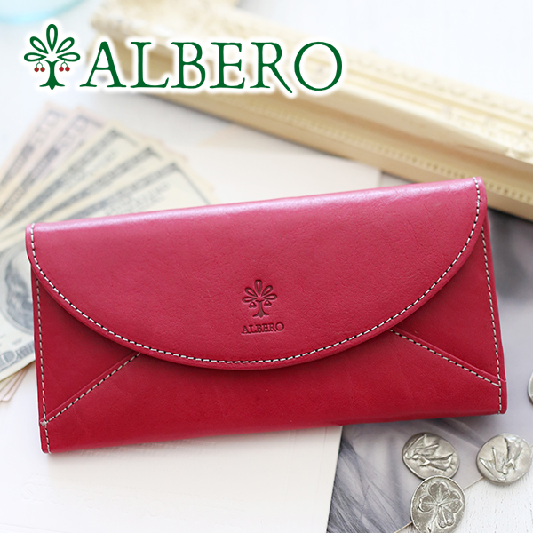 【選べるかわいいノベルティ付】 ALBERO アルベロ 長財布PIERROT(ピエロ) 小銭入れ付き長財布 6418レディース 財布 日本製 ギフト かわいい おしゃれ プレゼント