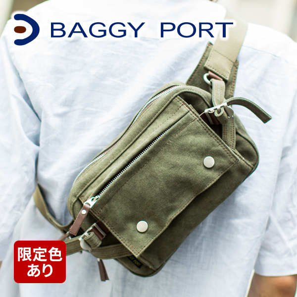 bc6ba78e90b5d BAGGY PORT COTTON WAIST BAG KON-2008