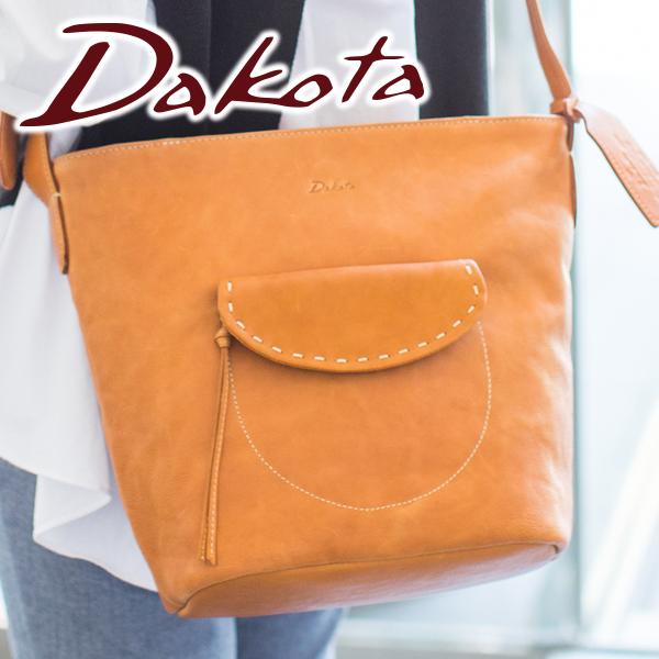 【かわいいWプレゼント付】 Dakota ダコタ バッグシャーロット ショルダーバッグ 1033664レディース 斜めがけ ギフト かわいい おしゃれ プレゼント ブランド
