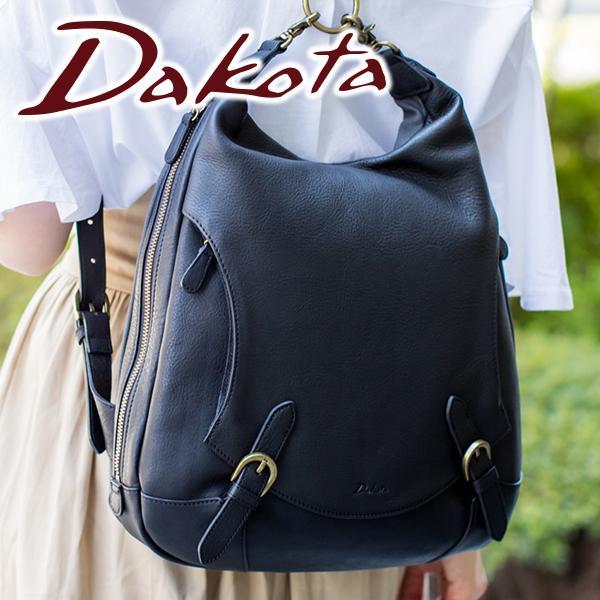 【かわいいWプレゼント付】 Dakota ダコタ バッグエダード リュック 1033721本革 バッグ レディース リュックサック ギフト かわいい おしゃれ プレゼント ブランド