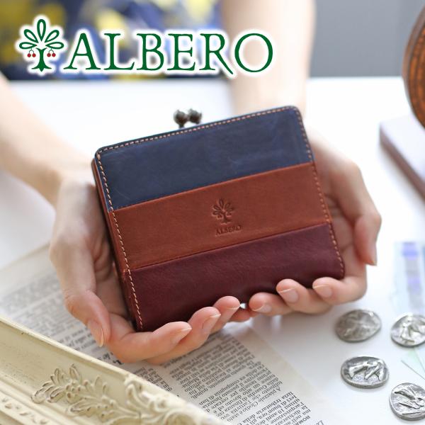 1cc9f83f730c ALBERO(アルベロ)_Vacchettrio(ヴァケットリオ)_がま口二つ折り財布_3330 ...