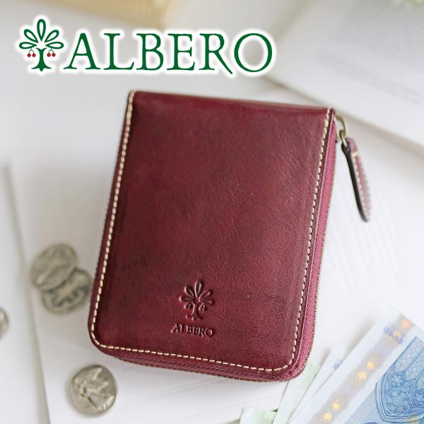 【選べるかわいいノベルティ付】 ALBERO アルベロ 財布OLD MADRAS(オールドマドラス) 小銭入れ付き二つ折り財布(ラウンドファスナー式) 6525レディース 二つ折り ラウンドファスナー 日本製 ギフト かわいい おしゃれ プレゼント