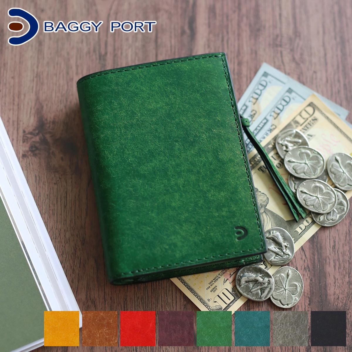 【選べる実用的ノベルティ付】 [ 新作 ] BAGGY PORT バギーポート 財布ブオナ 小銭入れ付き二つ折り財布 ZYS-2402メンズ レディース 二つ折り ギフト プレゼント