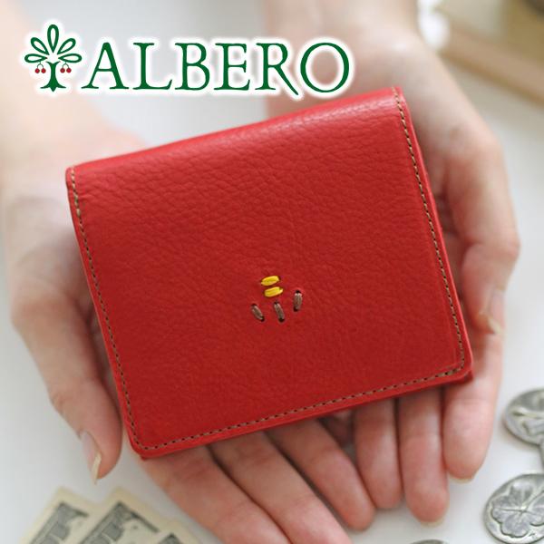a16827b03dfe アルベロ albero [正規品保証]☆選べるプレゼント贈呈! レディース 財布 二つ折り ...