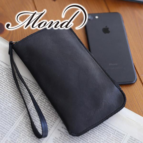 【実用的Wプレゼント付】 Mond モント iphoneケースEklipse エクリプセ iPhoneケース MOD101モンド iPhone アイフォン スマホ スマフォ ケース レザーケース 日本製 ギフト プレゼント ブランド