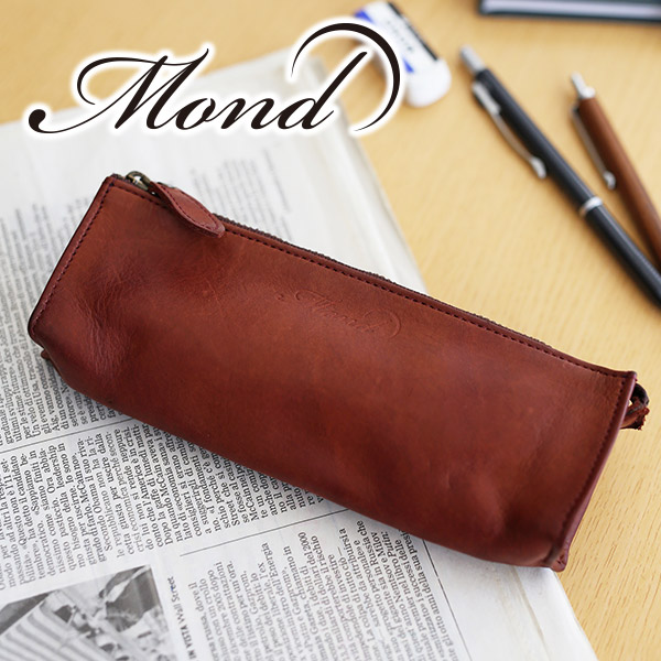 【実用的Wプレゼント付】 Mond モント ペンケースEklipse エクリプセ ペンケース MOD102モンド メンズ 筆箱 小物 日本製 ギフト プレゼント ブランド