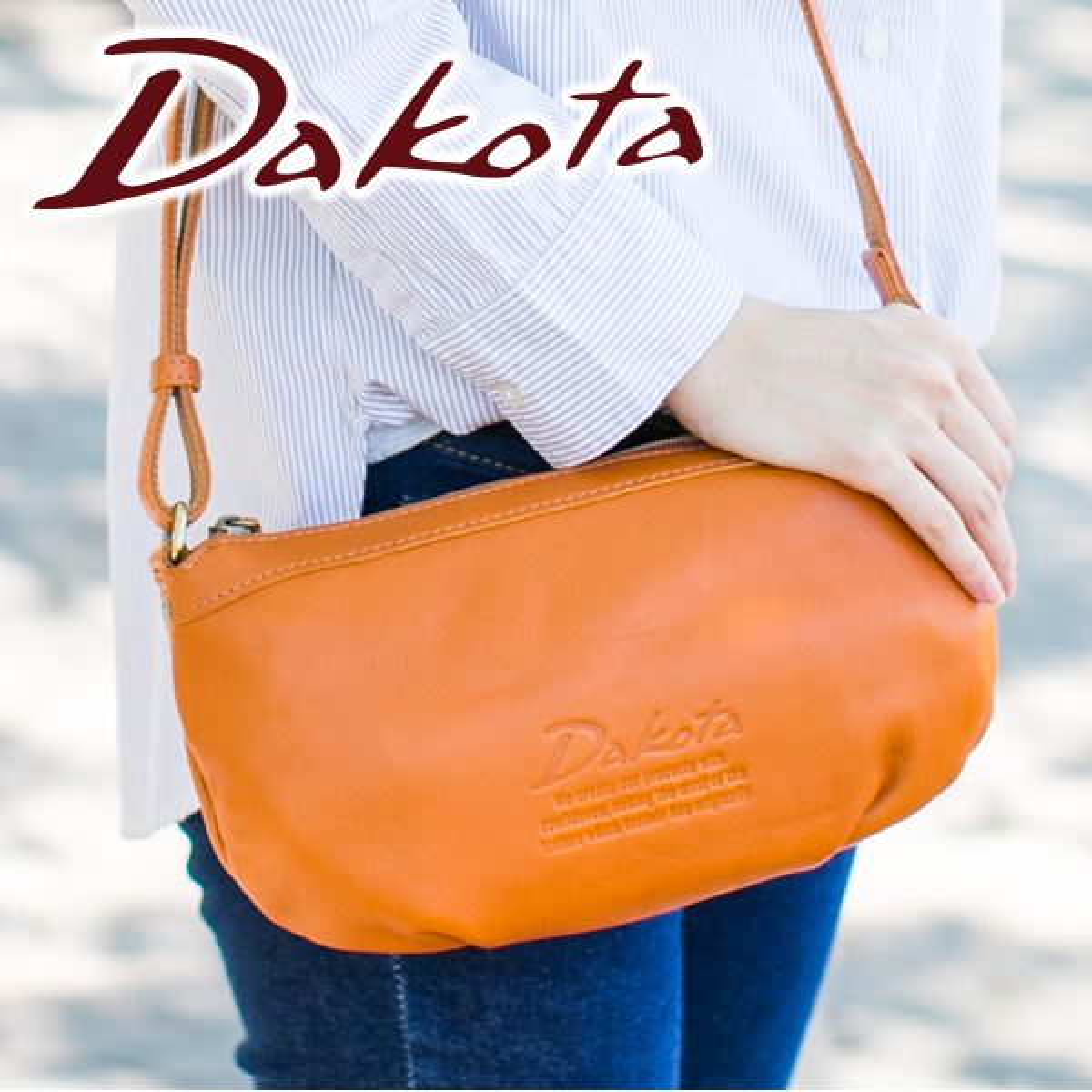 a4dc44406162 ... ダコタ Dakota [正規品保証]☆選べるプレゼント贈呈! レディース バッグ 小さい ミニ