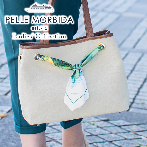 【かわいいWプレゼント付】 PELLE MORBIDA ペッレモルビダ バッグTELA MARINA テーラ マリーナ トートバッグ PMO-TE005レディース バッグ LC モルビダ ペレモルビダ 日本製 ギフト ブランド