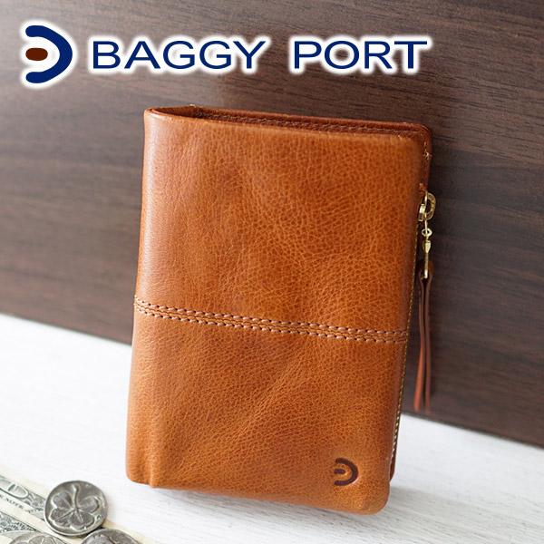 【選べる実用的ノベルティ付】 BAGGY PORT バギーポート 財布ブリタニア 小銭入れ付き二つ折り財布 ZKM-202メンズ 二つ折り ギフト プレゼント ブランド